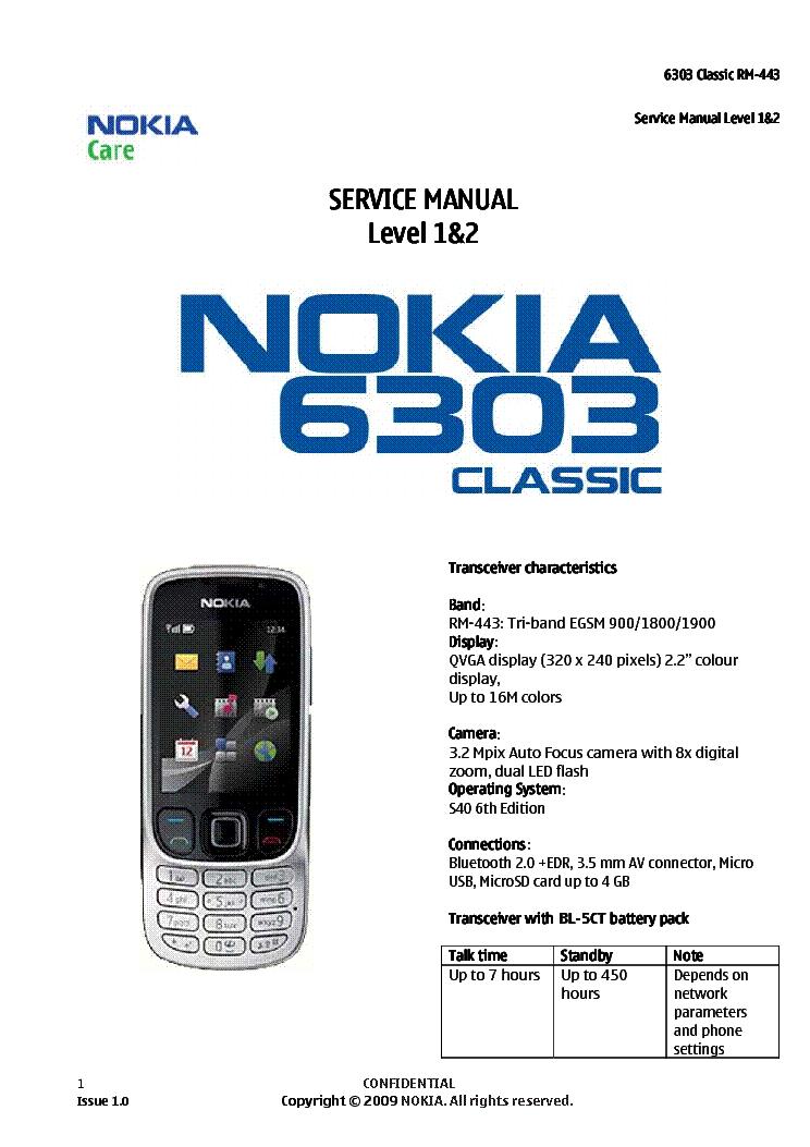 Nokia 6303c - прошивка, схема,